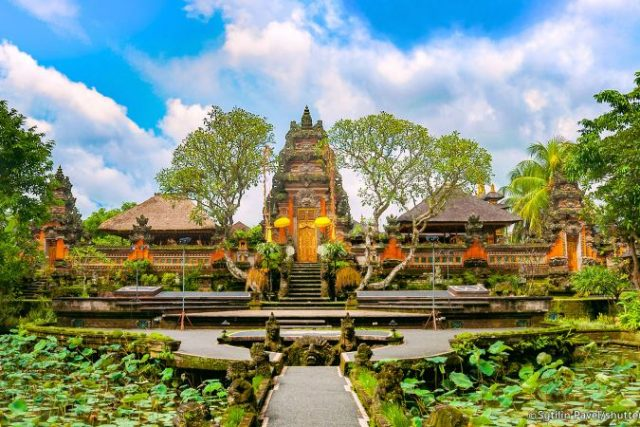 Ubud Indonezija Disko Drugar