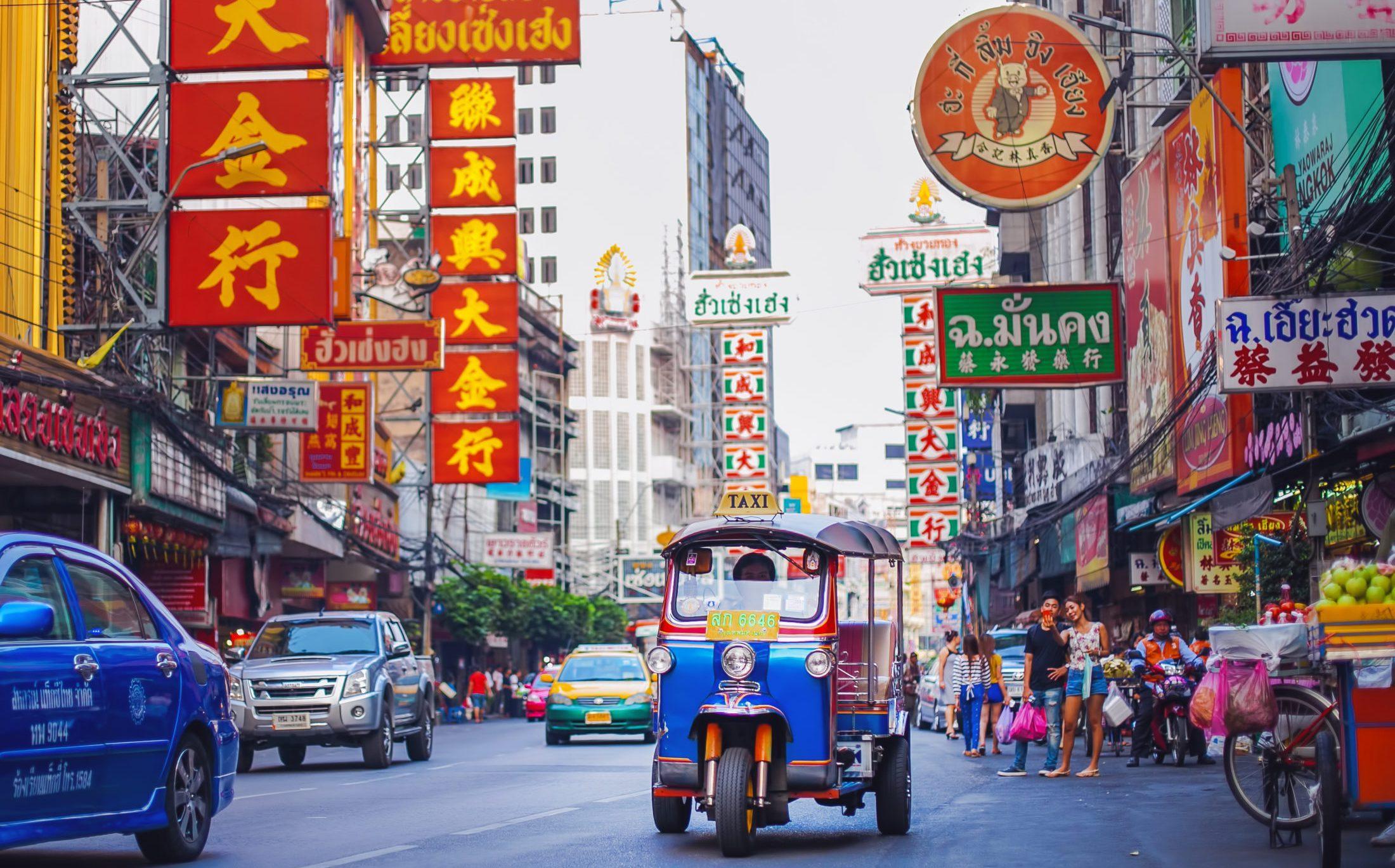 Tajlanđani prevare